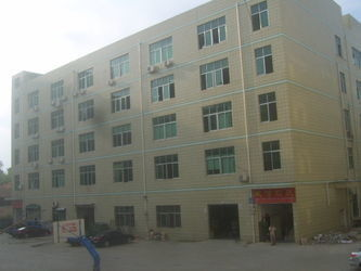 Kinghowe Enterprise Co.,Ltd